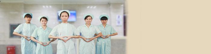 宣城男科医院